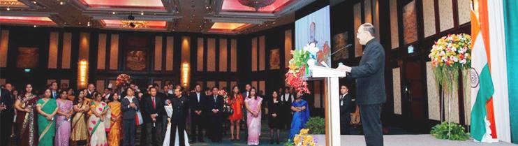 Ambassador Mr. Harsh Vardhan Shringla (speech)