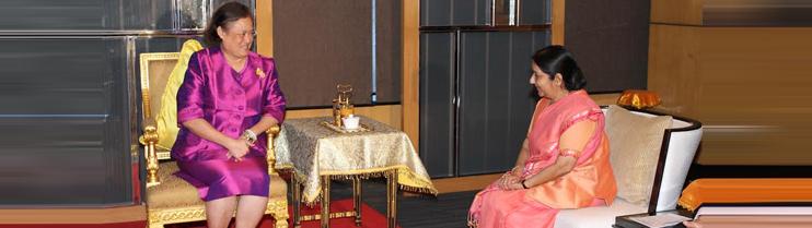 EAM Sushma Swaraj meeting HRH Princess Maha Chakri Sirindhorn in Bangkok on 28 June, 2015