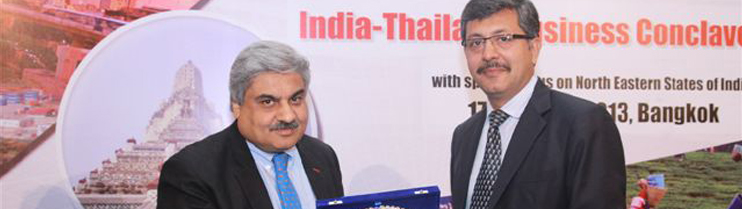 India-Thailand conclave with special focus on North Eastern States