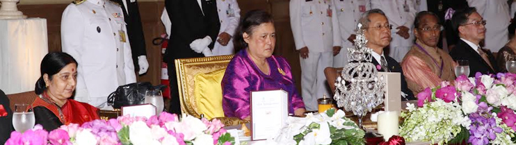 EAM Sushma Swaraj with HRH Princess Maha Chakri Sirindhorn at dinner hosted by EAM for World Sanskrit Conference delegates on 28 June, 2015