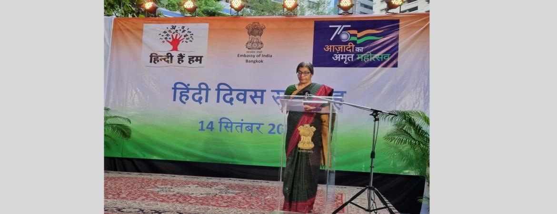 Celebration of Hindi Diwas