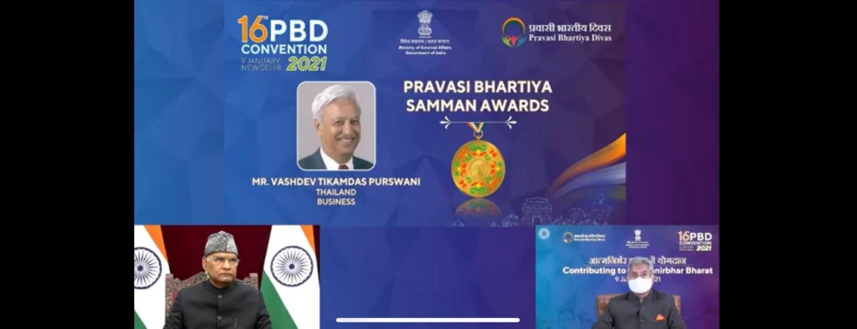 Shri Vashdev Purswani of Thailand conferred Pravasi Bharatiya Samman in Business category on 9 January 2021
